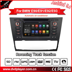 carplay Bmw 3 E90 E92 E93 radio GPS navigation android phone connections
