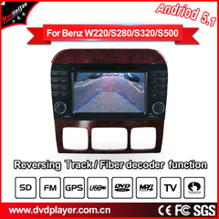Carplay Car Stereo Benz S/SL/CL Benz SL Anti-Glare Android Gps Phone Connections