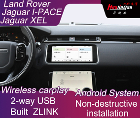 Car Multimedia Video Interface for Jaguar I-PACE 2018+ Built ZLINK Wireless CarPlay / Andriod Auto