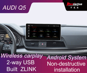 Stereo Car Multimedia Navigation for Audi Q5 MMI 3G 2018+ Wireless CarPlay Andrio Auto / Built ZLINK