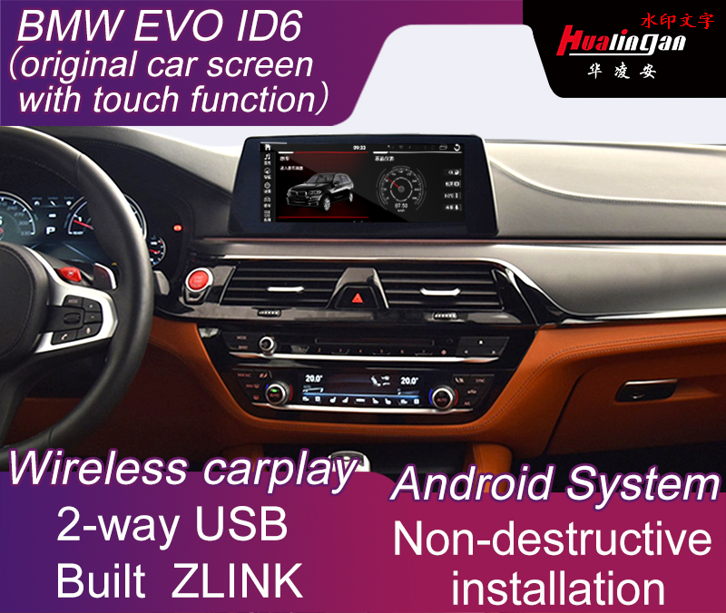 Car Video Interface Multimedia Adapter for BMW 7 Series/ X3/ X5 EVO ID6 System Wireless CarPlay Built ZLINK