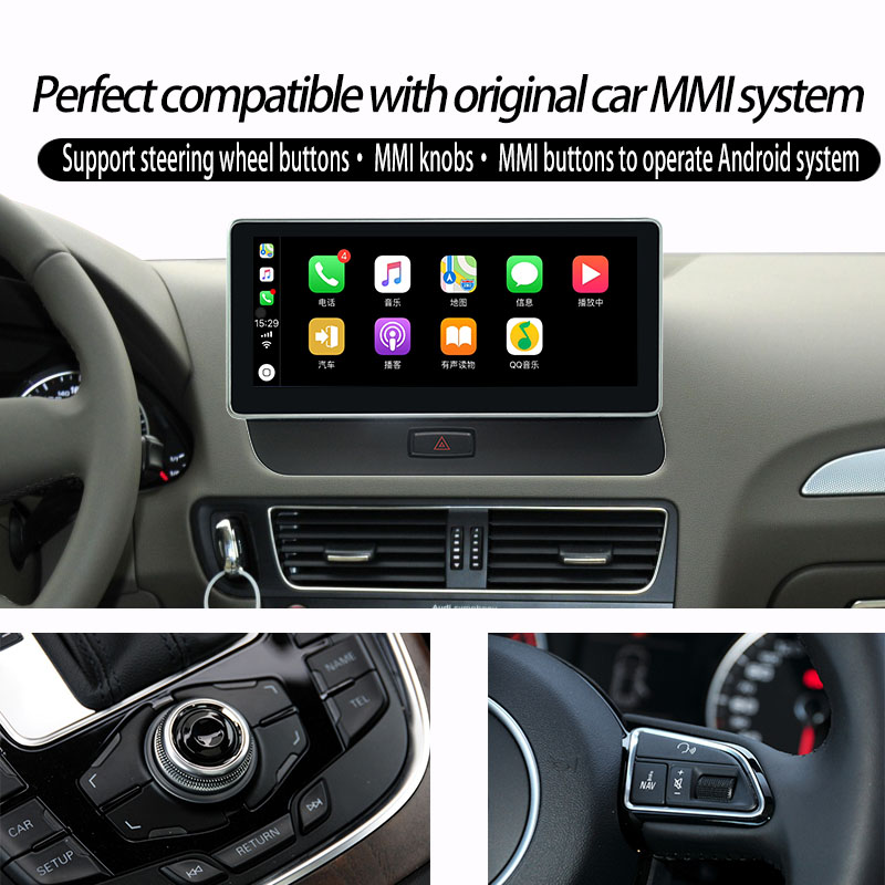 "Hualingan Car Multimedia Navigation for 10.25""Audi Q5 MMI 3G Wireless CarPlay / Andrio Auto Android 10.0"