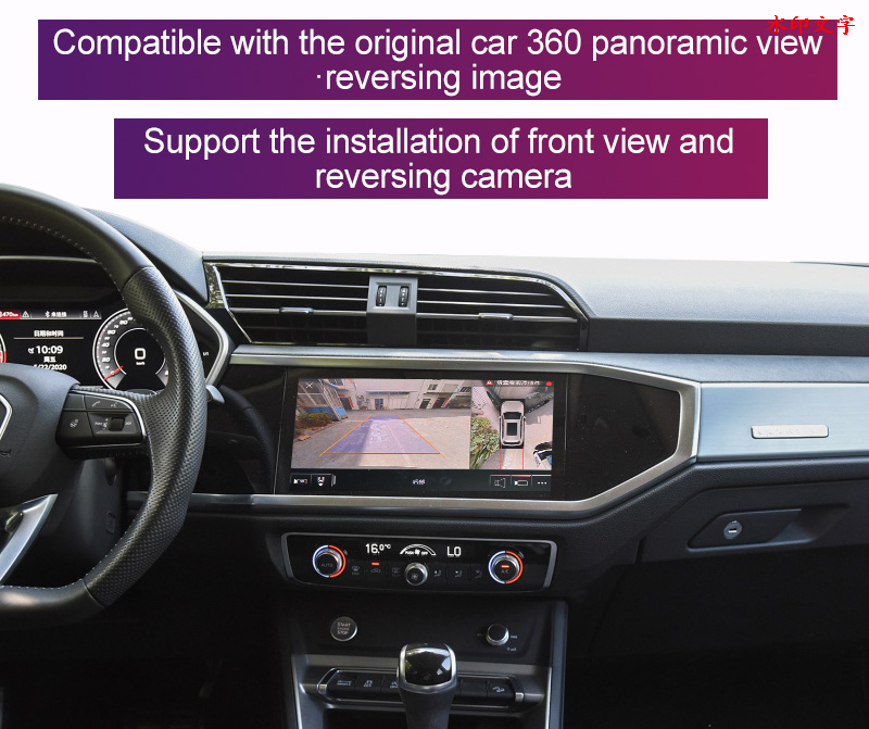 Stereo Car Multimedia Box Sets for Audi MIB3 A1 A3 Built ZLINK Supports 2-way USB 4G